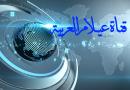 قناة عيلام – ابريل ٢٠٢٠