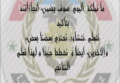 قناة عيلام ٢ مايو ٢٠٢٠
